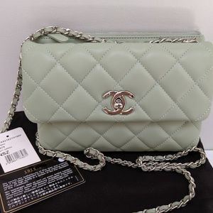 Chanel Quilted Daily Zippy Cross Body Bag